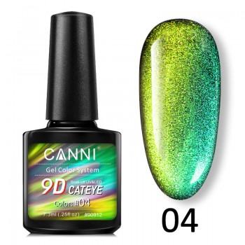 Canni, 9D Кошачий глаз (7,3 мл.) №04