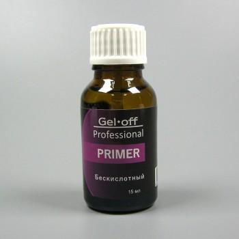 Gel-off, Праймер Бескислотный Professional (без липкости), 15 мл