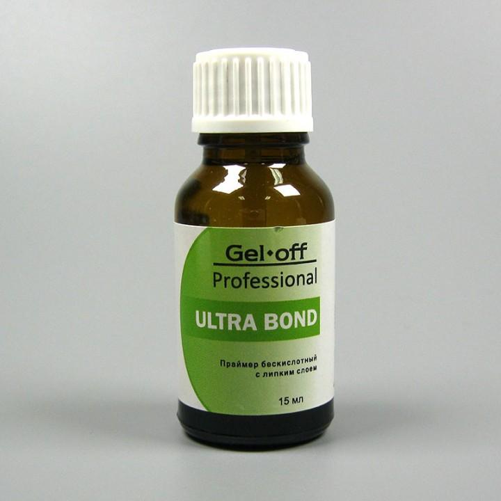 Gel-off, Ultra bond Праймер Бескислотный c липким слоем Professional (без липкости), 15 мл