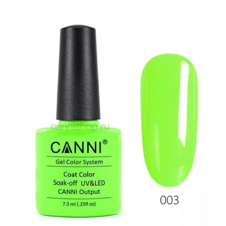 Canni, Гель-лак №003 (7,3 мл.)