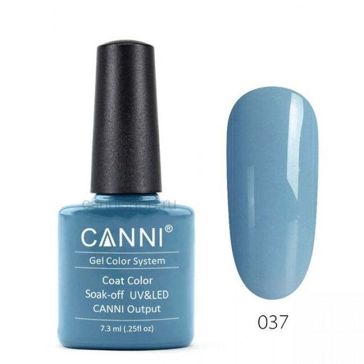 Canni, Гель-лак №037 (7,3 мл.)