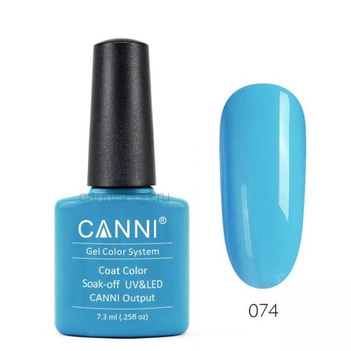 Canni, Гель-лак №074 (7,3 мл.)