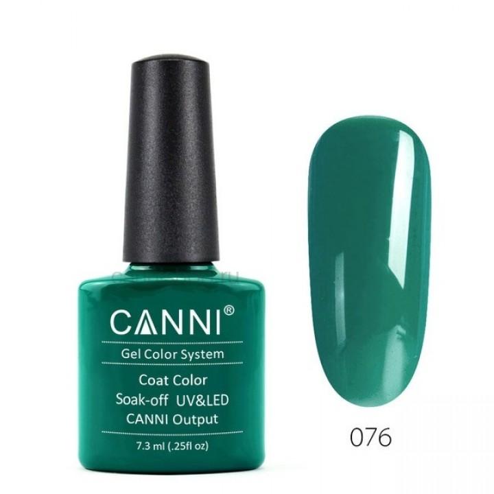 Canni, Гель-лак №076 (7,3 мл.)