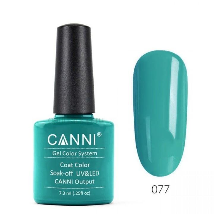 Canni, Гель-лак №077 (7,3 мл.)