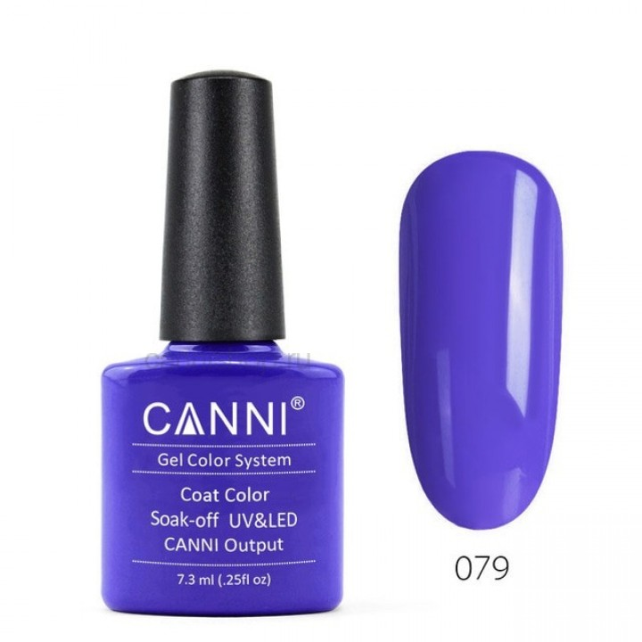 Canni, Гель-лак №079 (7,3 мл.)