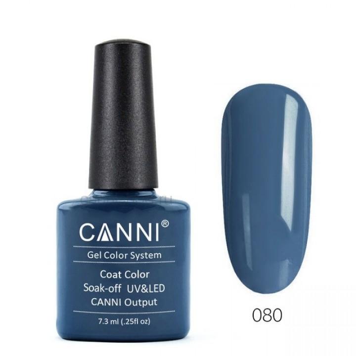 Canni, Гель-лак №080 (7,3 мл.)
