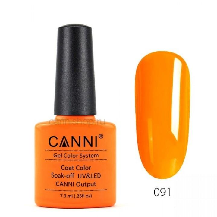 Canni, Гель-лак №091 (7,3 мл.)
