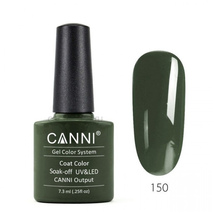 Canni, Гель-лак №150 (7,3 мл.)