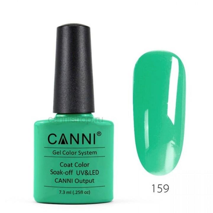 Canni, Гель-лак №159 (7,3 мл.)