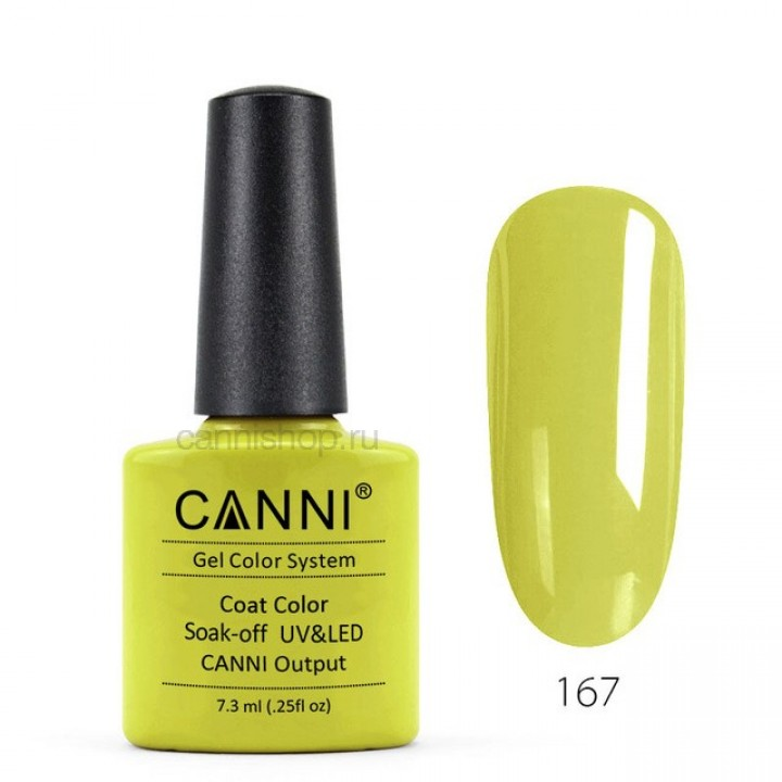 Canni, Гель-лак №167 (7,3 мл.)