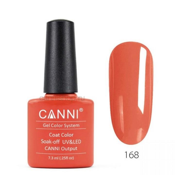 Canni, Гель-лак №168 (7,3 мл.)