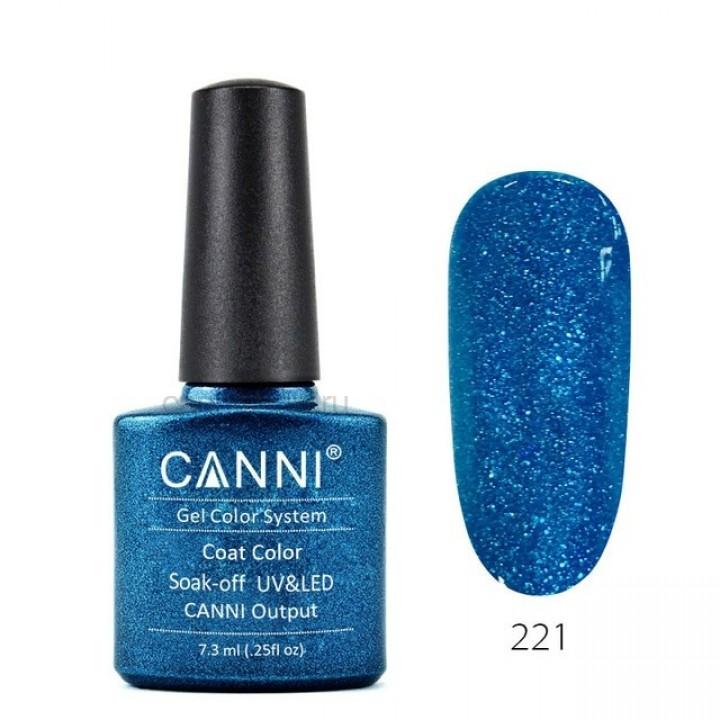 Canni, Гель-лак №221 (7,3 мл.)