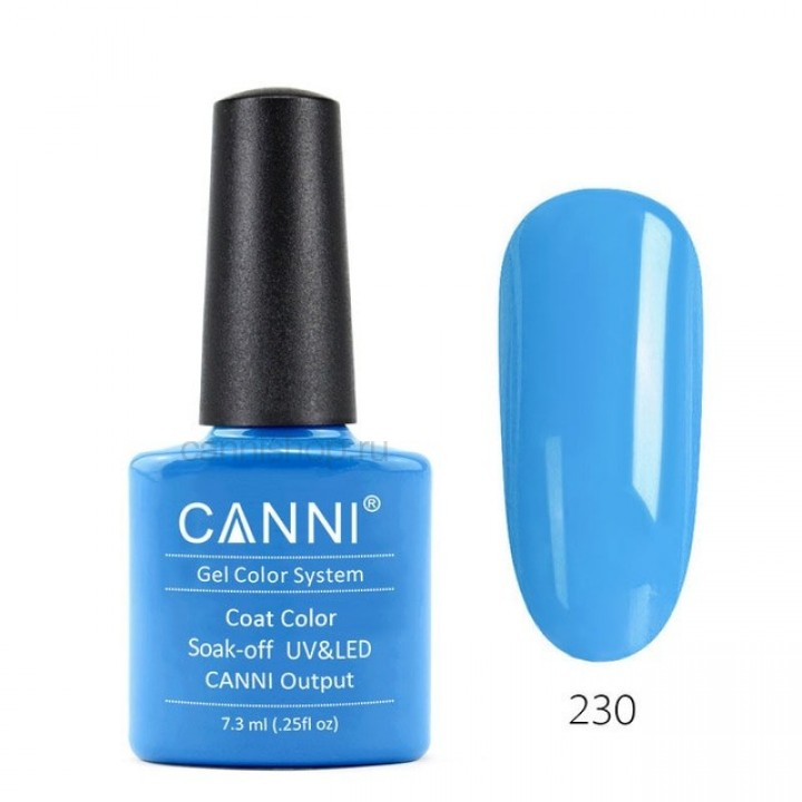 Canni, Гель-лак №230 (7,3 мл.)