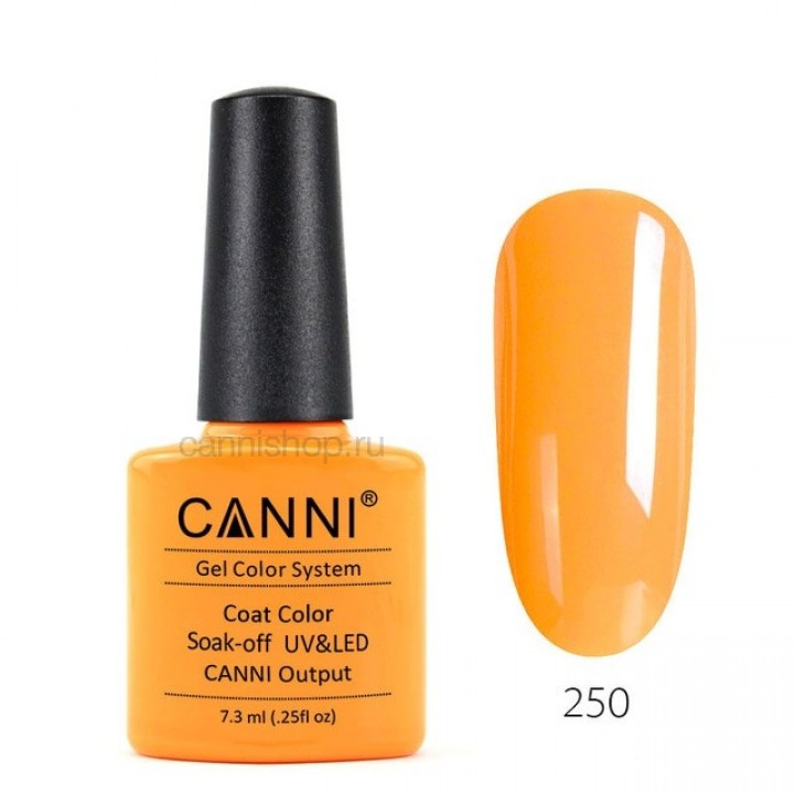 Canni, Гель-лак №250 (7,3 мл.)