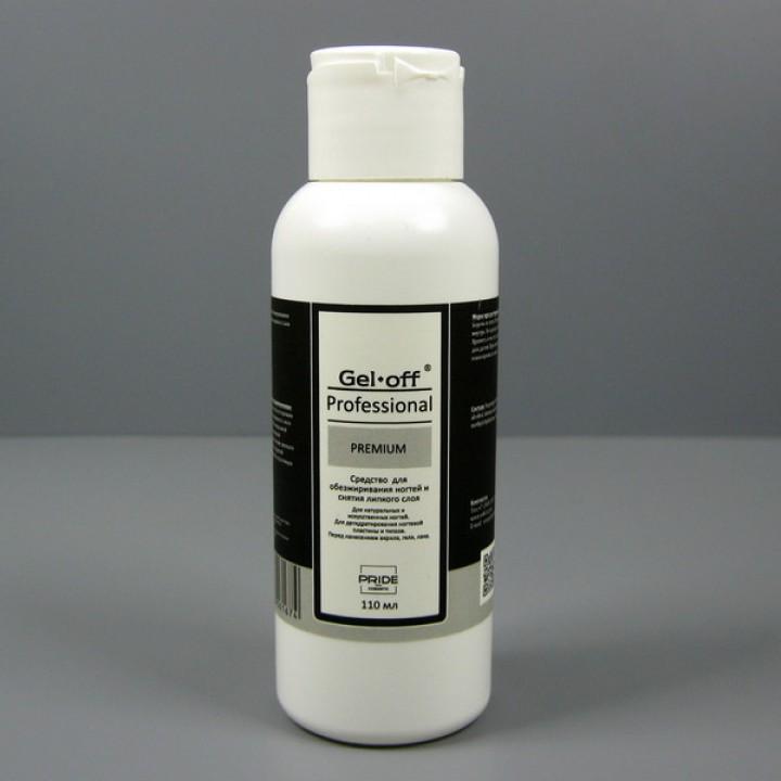 Gel-off Premium Средство для обезжиривания ногтей и снятия липкого слоя 110мл