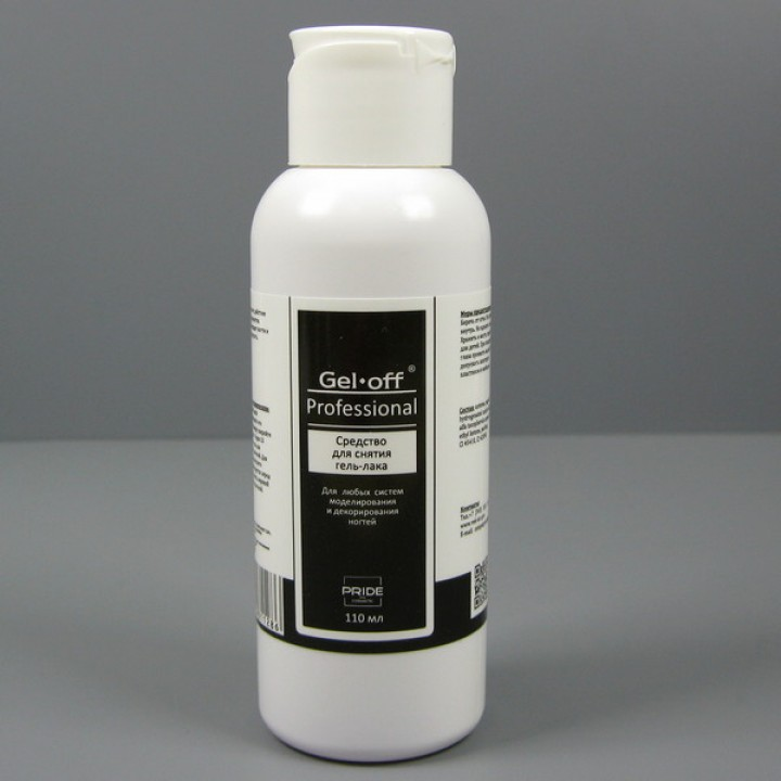 Gel-off, Средство для снятия гель-лака без ацетона 110мл